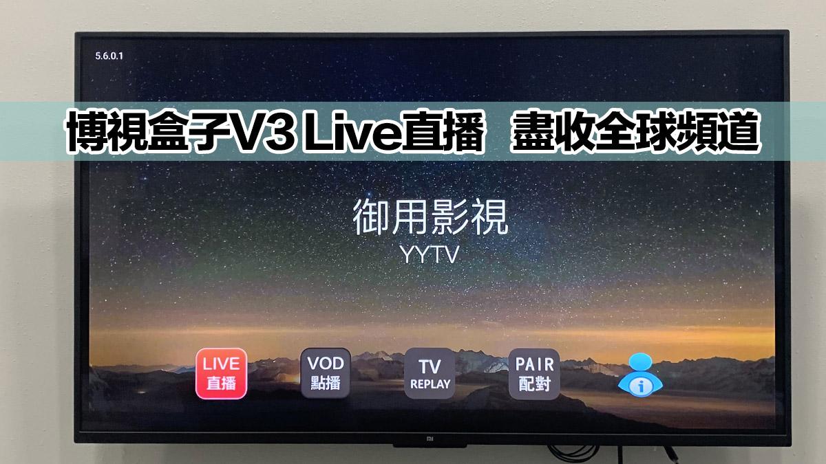 BossTV_LIVE